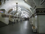 One of the stations of Moscow Metro
