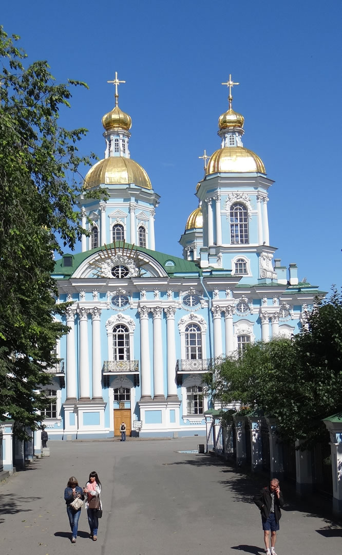 St. Nicholas Cathedral