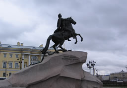 sightseeing tour of St. Petersburg