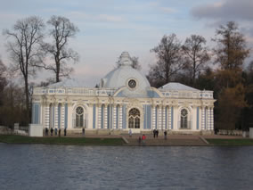 grotto pavilion in the Catherine Park