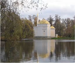 Turkish Bath pavilion of the Catherine Park in the Tsarskoye Selo